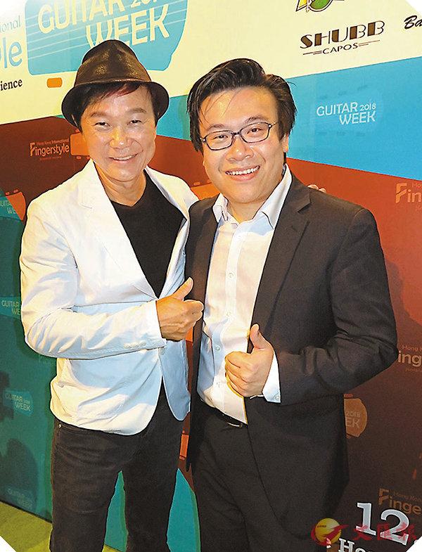 ■區瑞強(左)特意來支持好友Jacky Lau。