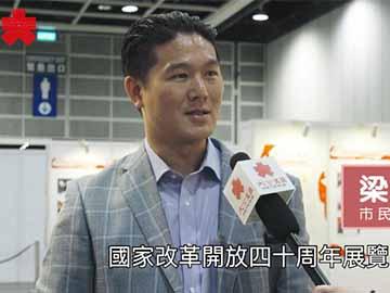 共享偉大榮光丨香港市民:國家富強有港人貢獻