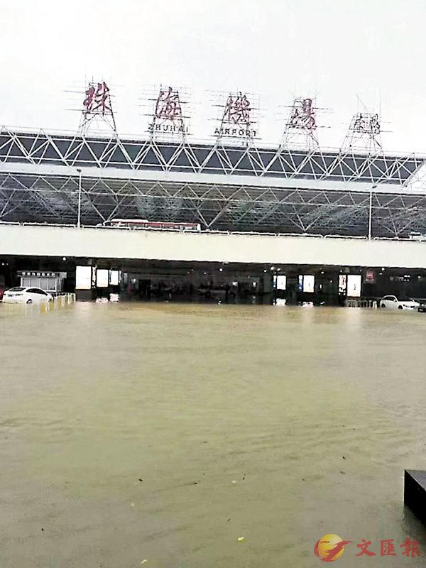 ■南海熱帶低壓給珠海局部帶來極大雨量,其中珠海機場遭遇局部特大暴雨。 網上圖片