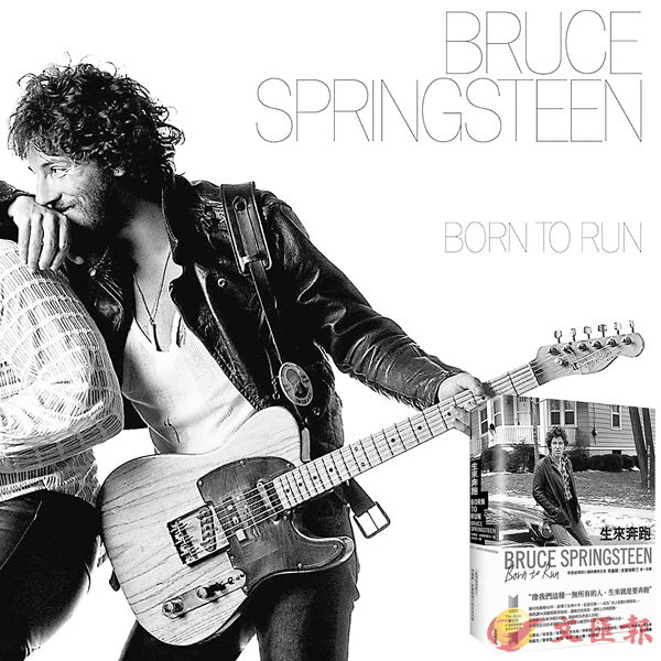 ■《Born to Run》唱片封套