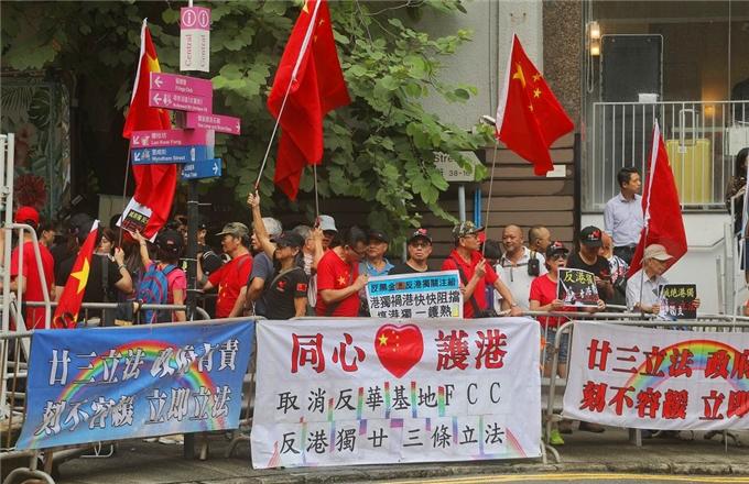 圖集 團體遊行 抗議FCC為「港獨」張目