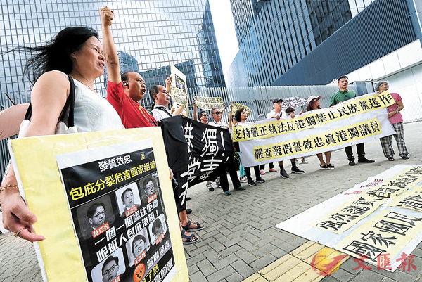 ■市民支持港府禁制「民族黨」。 資料圖片