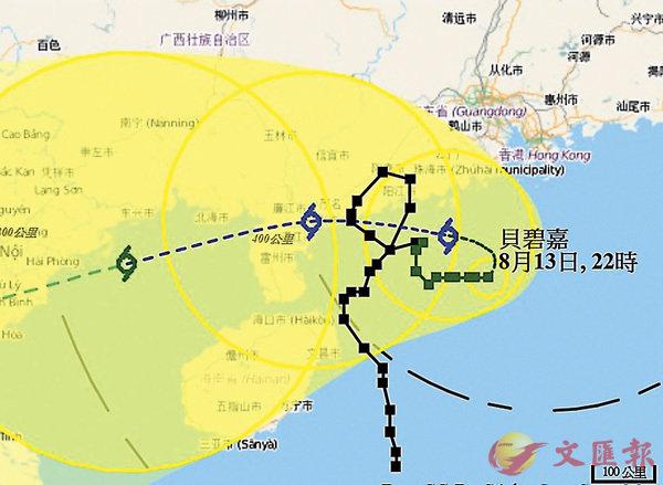 ■熱帶風暴「貝碧嘉」路徑。 天文台