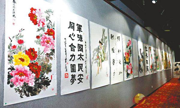 ■今次書畫名家作品展匯集200餘幅精品力作。