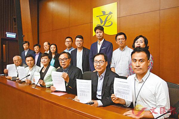 建制聯署促終止FCC租約 批助宣「獨」干涉香港事務