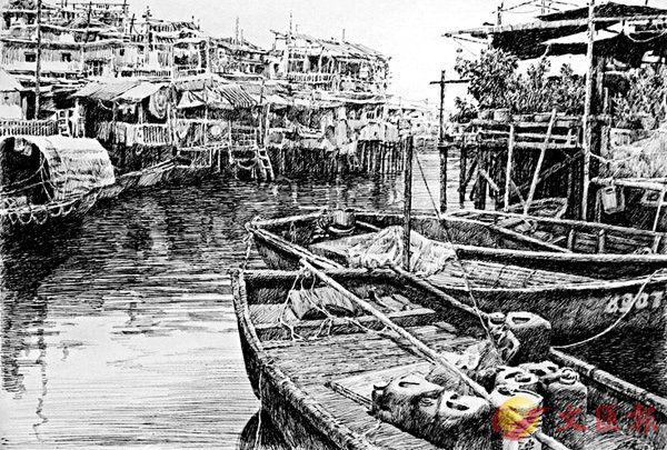 ■沈平描繪大澳的鋼筆速描