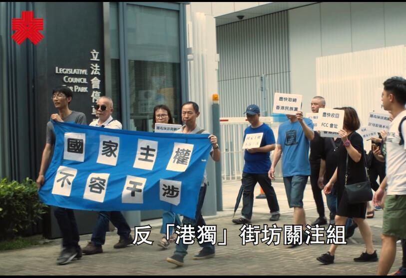 團體請願促政府推23條立法維護香港穩定發展