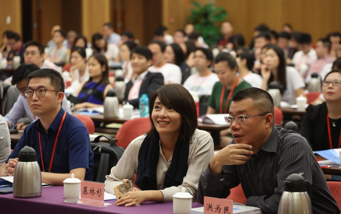 逾200港青參加大灣區共同家園項目分享會