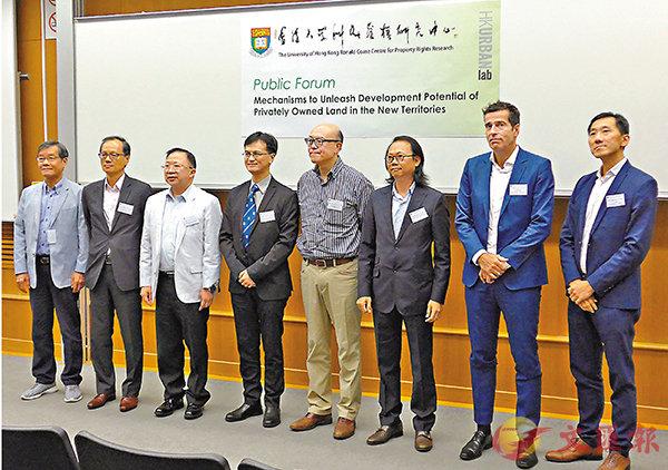 ■香港大學昨日舉行公開論壇,邀請多名學者、私人發展商及鄉議局成員,探討釋放現時新界土地的發展潛力。  香港文匯報記者岑志剛  攝