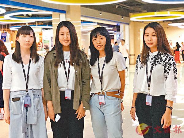 ■在穗暑期实习开营仪式结束后,93位台青前往23家企业实习。 在广州互联网企业实习的台湾学生,认为大陆充满机遇。 香港文汇报记者胡若璋摄