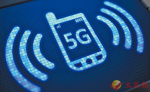 現時手機都無法支援5G網絡,但相信最快明年5G手機會面世。
