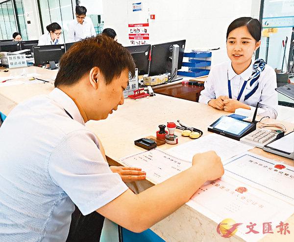 ■ 广东推出一系列便利投资的政策。 香港文汇报记者敖敏辉摄