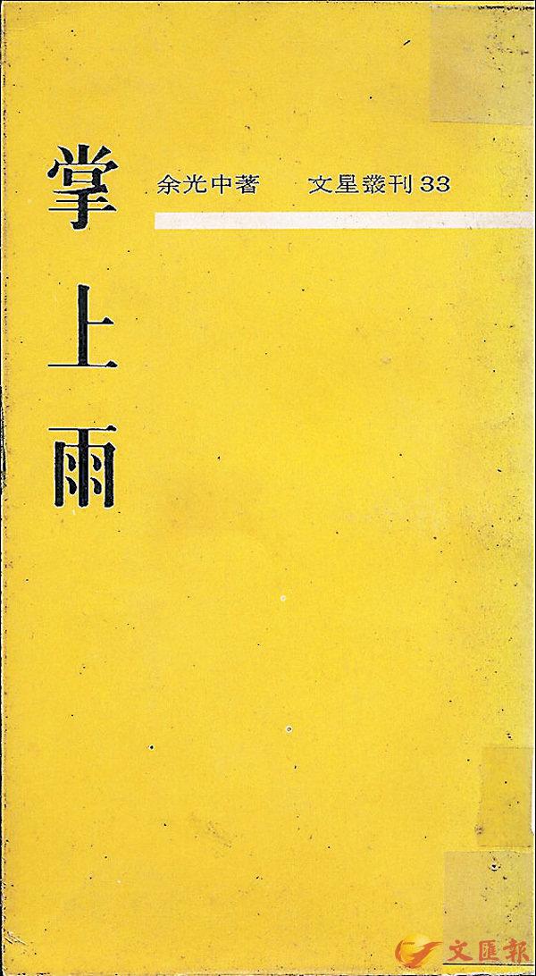 ■這書屬理論性質的散文。作者提供