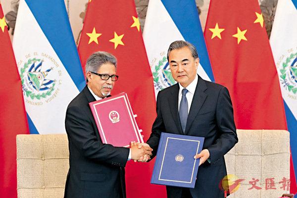 ■王毅昨日與卡斯塔內達舉行會談,並簽署了《中華人民共和國和薩爾瓦多共和國關於建立外交關係的聯合公報》。 中新社