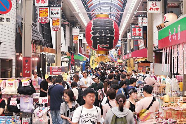 ■Avios與Asia Miles提供東京、大阪、首爾等地的熱門航點機票。圖為大阪「黑門市場」。資料圖片