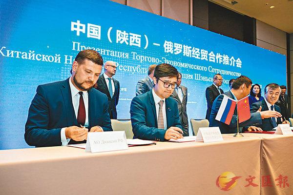 ■陝西參會企業與俄方企業進行項目簽約。 香港文匯報陝西傳真