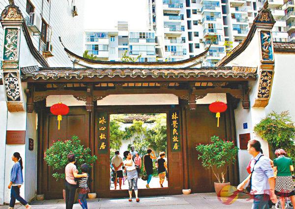 ■冰心和林覺民故居。 作者提供
