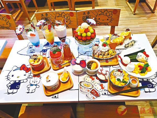 ■一系列以可愛經典Hello Kitty為主題的自家製甜品