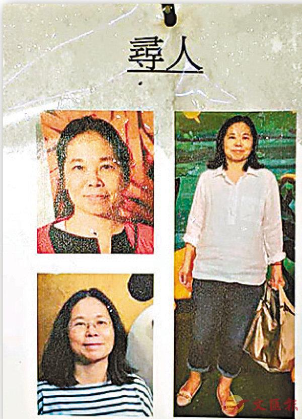 ■女兒「貼街招」尋母陳慧文無果。香港文匯報記者鄧偉明  攝