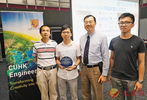 ■中大團隊研發S3KVetter自動化檢測系統。 香港文匯報記者梁祖彝  攝