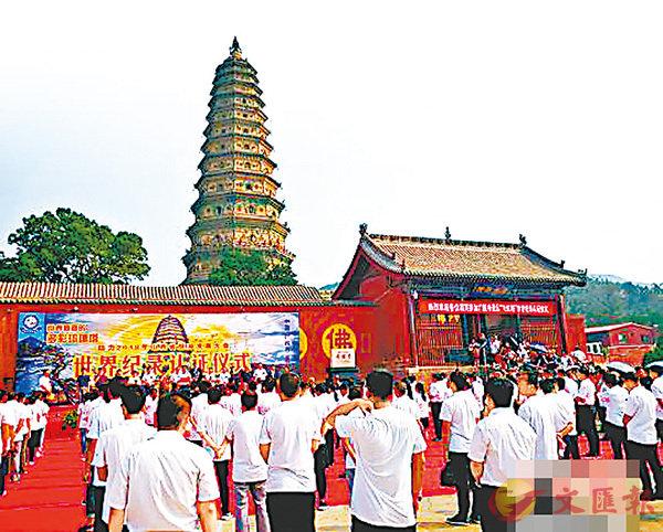 ■ 昨日的認證大會,山西洪洞廣勝寺景區「世界最高的多彩琉璃塔」世界紀錄認證成功。 網上圖片
