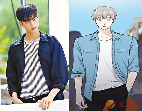 ■男團ASTRO成員車銀優在劇中飾演漫畫男主角「都慶碩」。