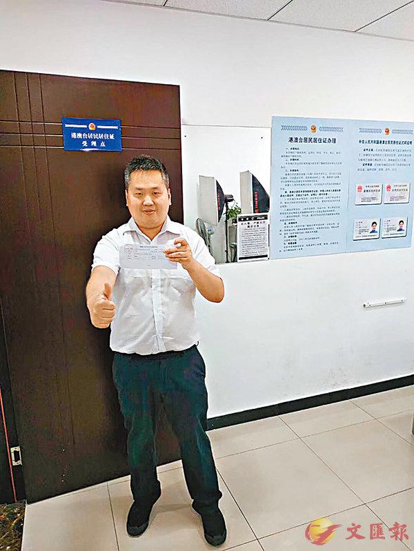 ■ 王裕慶在受理點展示領取憑證。受訪者供圖