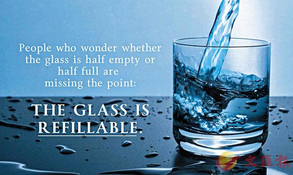 ■段崇智提醒「水杯半空還是半滿」的道理中,還有�茪ㄕP可能性。 段崇智網誌圖片