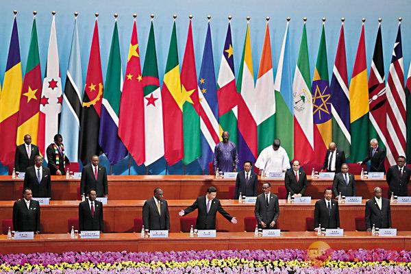 ■中非合作論壇北京峰會昨日在北京人民大會堂開幕,中國國家主席習近平出席開幕式並發表主旨講話。 中新社
