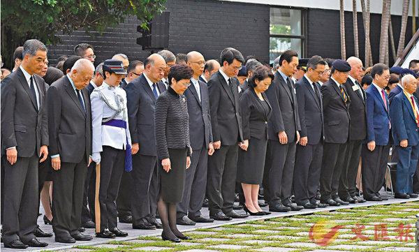 特區政府昨舉行抗戰勝利紀念儀式,林鄭月娥、董建華(左二)及梁振英(左一)等出席,並為抗戰先烈默哀。