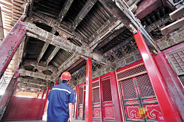 ■北京故宮養心殿修繕項目現場。  中新社