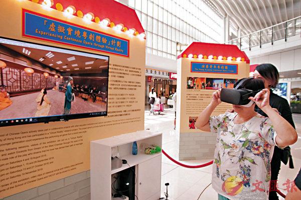 ■觀眾可佩戴特製的「虛擬實境」眼鏡置身劇中場景。