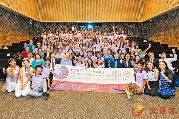 ■由香港中文大學崇基學院主辦的國際青年考察計劃 -- 「李韶暑期計劃2018」日前圓滿結束。 中大提供圖片