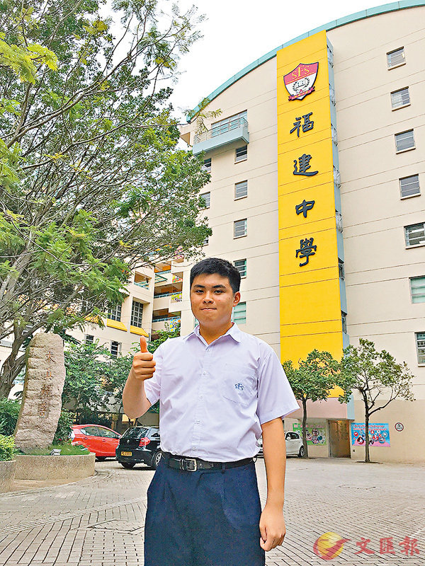 ■福建中學16歲生鍾璟鎔。香港文匯報記者詹漢基  攝
