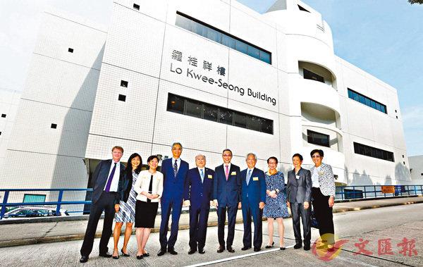 ■科大將學術大樓的實驗室大樓部分命名為「羅桂祥樓」。 科大供圖