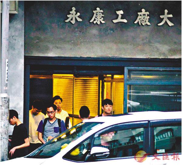 ■9月1日下午,「小風雲」在長沙灣一個工廈內舉行,穿白襯衫的王德源與部分參加者一起離開。香港文匯報記者 攝