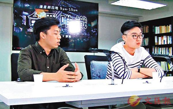 ■王德源(左)與陳浩天今年4月一起主持一個網台節目時,並以「師兄弟」相稱。