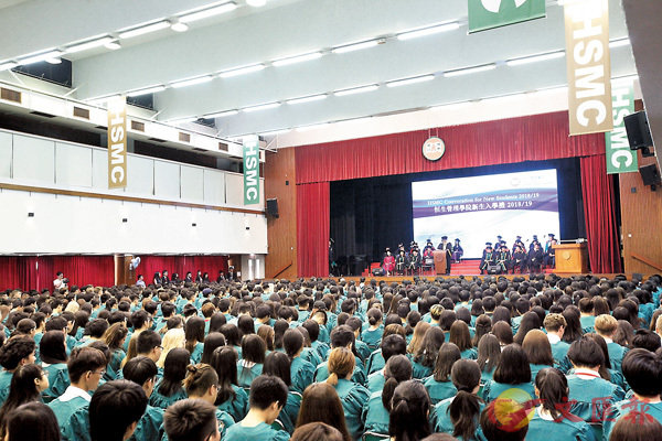 ■�琤芮瑊z學院昨舉行開學禮。香港文匯報記者曾慶威  攝