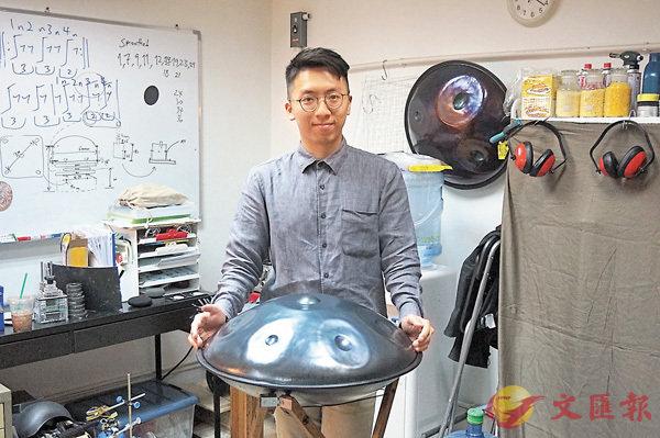 ■丁浩峰希望藉「香港製造」的手碟讓更多人認識這種新樂器。 張岳悅 攝