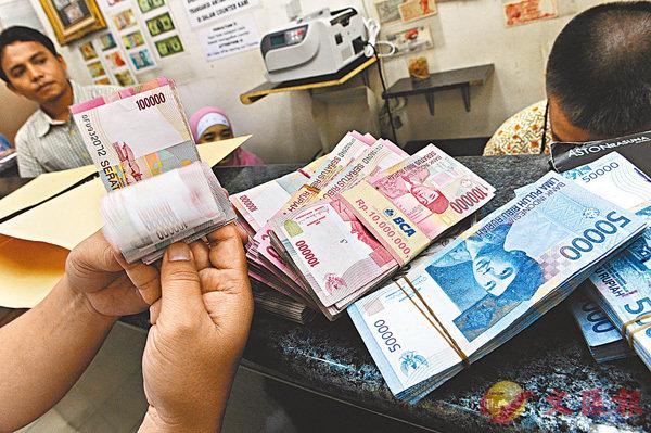 ■近日所見,新興市場貨幣未止跌,其中印尼盾繼續在低位徘徊,今年起已經累積了近一成的跌幅。資料圖片