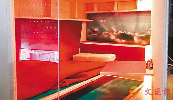 ■「膠囊房」平均面積只有70多平方呎。 法新社