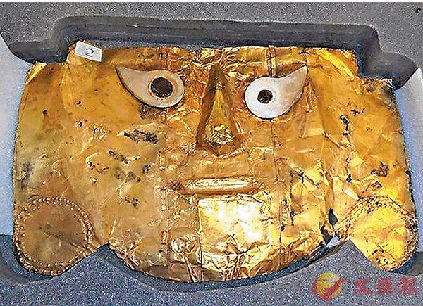■秘魯黃金陪葬面具