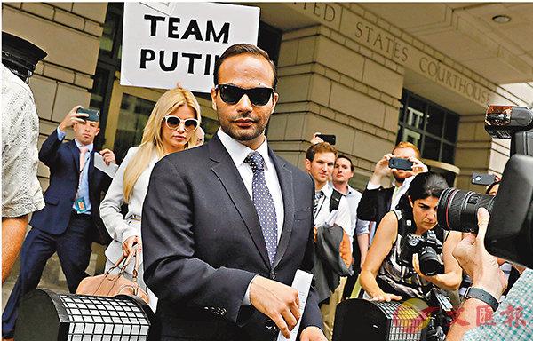 ■帕帕多普洛斯離開法院時被傳媒包圍。路透社