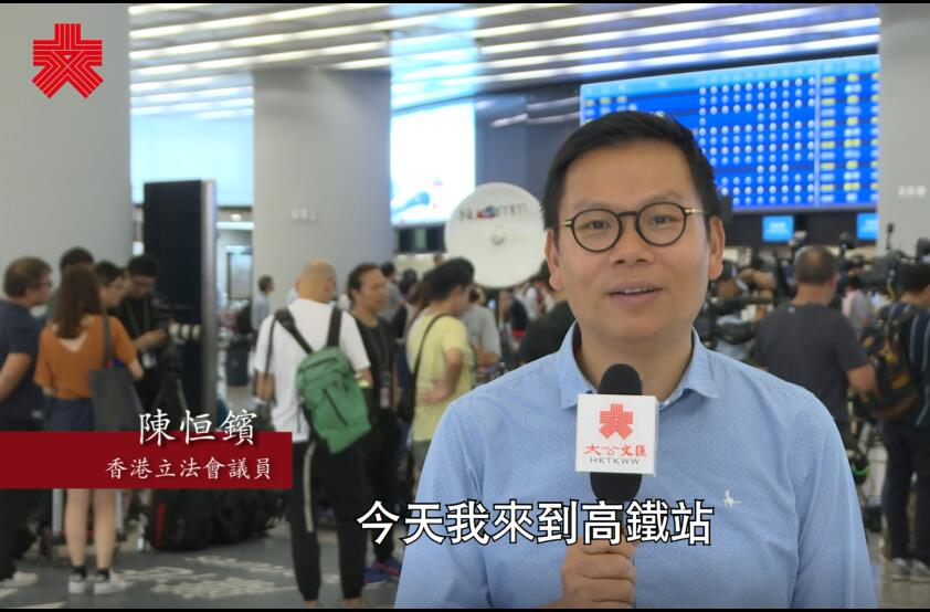港高鐵首日預售 記者直擊立法會議員買票
