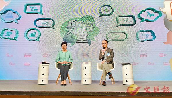 林鄭月娥就新年度施政報告出席電台節目,並現場回應市民發問。