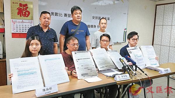 多名家長向工聯會求助,指有教育機構舉辦的奧數比賽安排失當。 香港文匯報記者顏晉傑  攝
