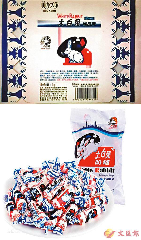 ■ 上圖為潤唇膏包裝。下圖為新包裝的大白兔奶糖。網上圖片