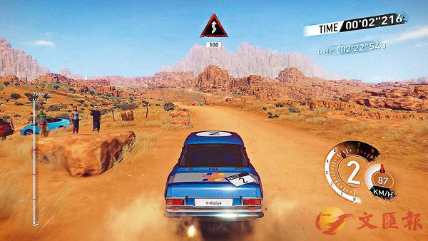 ■《V-Rally 4》