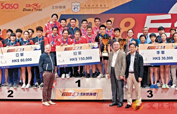 ■乒總盃昨日圓滿結束。  香港文匯報記者潘志南 攝