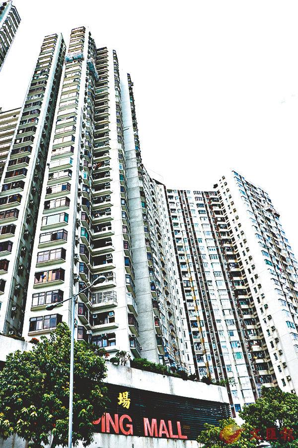 ■香港仔中心有單位估值下跌逾2%。資料圖片